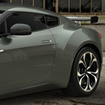 aston-martin-v12-zagato-autos-feature-word-in-town