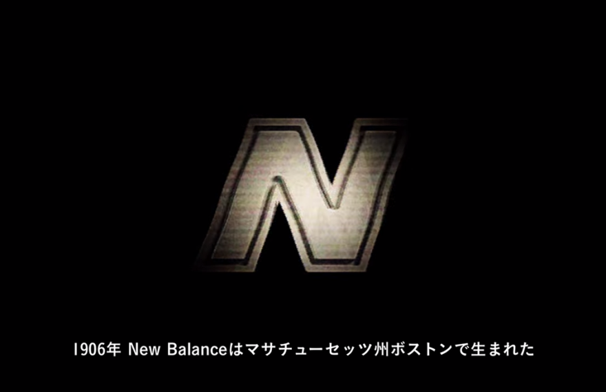 New-Balance-x-United-arrows-history-video-since-1906-footwear-sneakers-footwear
