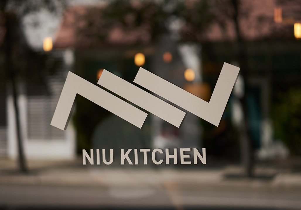 NIU_Kitchen_JRomero_Wordintown_DSC09744
